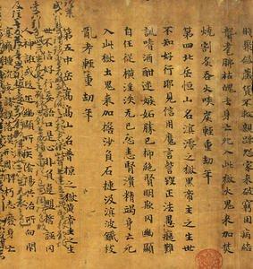 TAO TÖ KING : LE LIVRE DE LA VOIE ET DE LA VERTU (Partie 1) dans BOUDDHISME, TAOISME, CONFUCIANISME Tao_Te_King_562